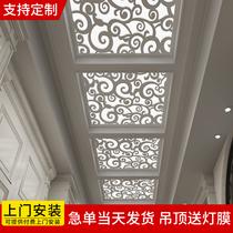 ПВК выдалбливают раздел резные панели европейский потолок через цветок решетка раздел гостиная через цветок доска МДФ раздел экрана