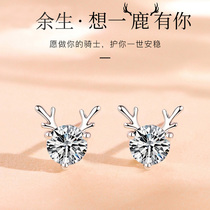 Chow Tai Fook PT950 platinum earrings a deer has your 18k platinum diamond small earrings Valentines Day gift