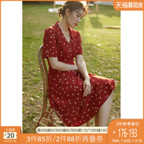 (In the name of love series)single bundle plus size womens red retro French dress thin 2021 summer new