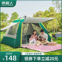Tent outdoor camping plus thick rain-proof field rain-proof fully automatic camping equipment full set of ultra-light indoor speed