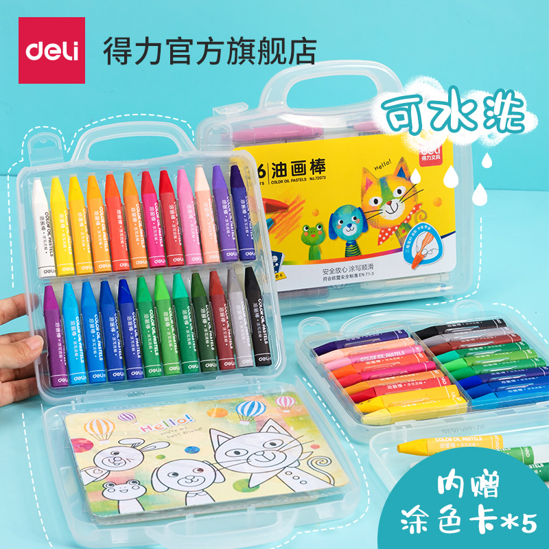 Powerful 36-color oil painting stick primary school childrens kindergarten childrens color crayon 12 color 24-color brush painting graffiti pen not dirty hand-drawn pen washable set