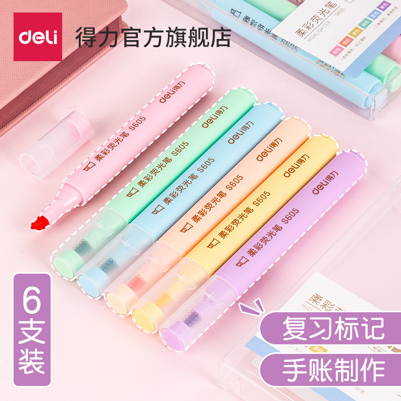 Powerful soft color highlighter students with the key marker pen to take notes childrens painting axe-style pen triangular pen rod Macaron pen rod 6 color marker pen light color account pen