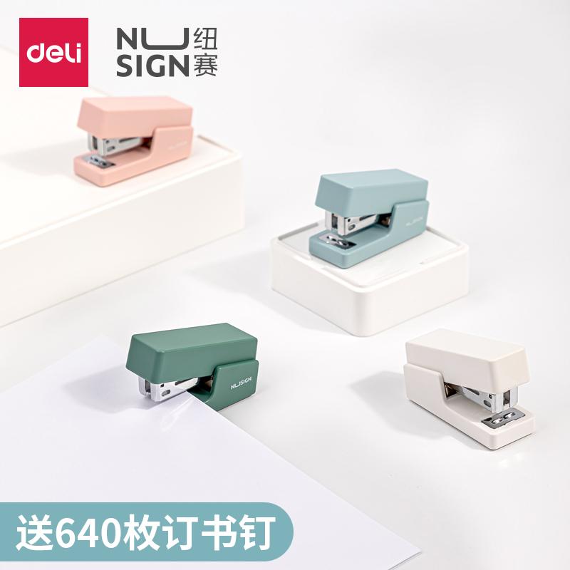 Terrive New Zealand NS083 stapler students with mini small stapler portable office hand-held effort-saving stapler small
