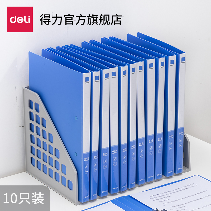 Power folder A4 single double power clip 10 installed office classification volume vendor loaded data clip clip finishing clip office contract clip classification strong student collection single double clip information book