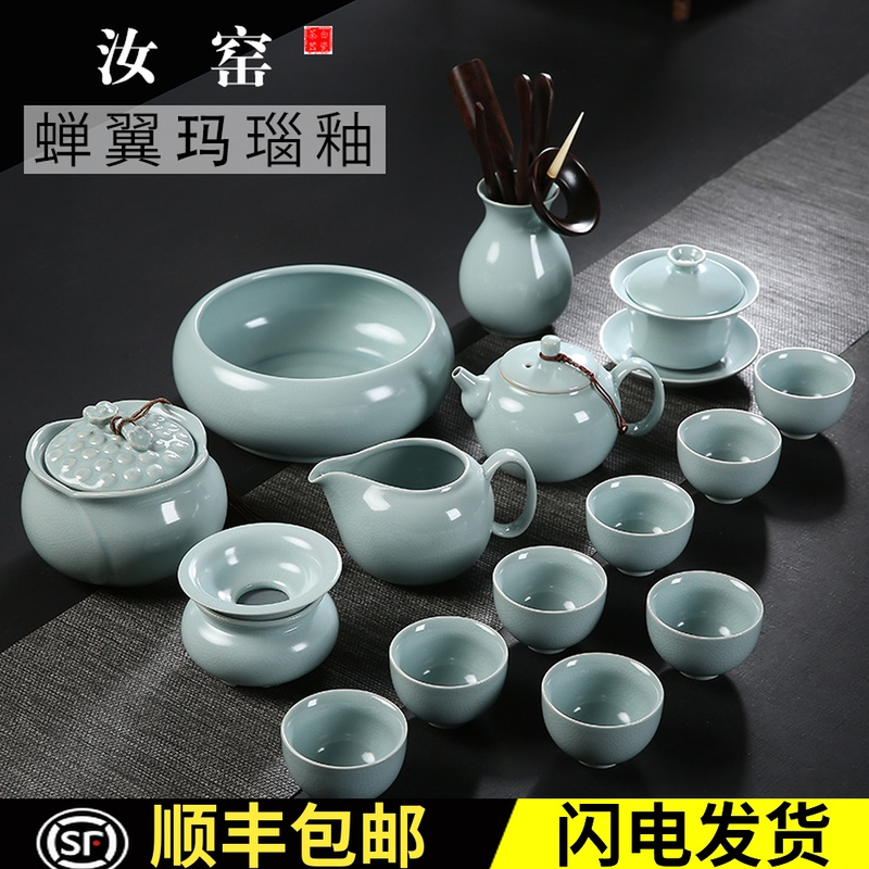 Cheng Xianxuan kiln kung fu tea set set of family brother kiln ceramic open piece can be raised winged porcelain teapot cover bowl