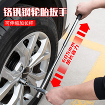 Car tire wrench labor-saving removal tool Tire change cross sleeve frame set 21 car special tire removal plate