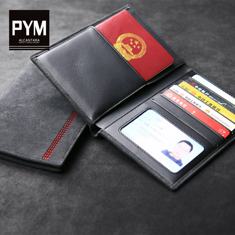 ALCANTARA Fur Turning Multi-purpose Passport Pack Passport Book Genuine Men's Passport Protection Package Card Wallet
