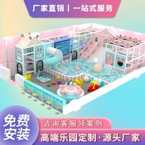 Высококачественный Озорной замок детская игровая площадка оборудование Крытый большой и маленький торговый центр оборудование детский сад слайд игрушки