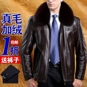 In the old men's leather and velvet coat thick warm winter Haining men's leather jacket dad with male