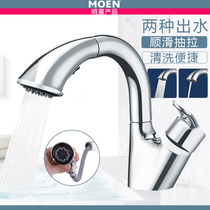 MOEN MOEN MOEN SPA Grade Draw Copper Body Washing basin Clean Lead Healthy Cold and Hot Water Faucet 89122/91035