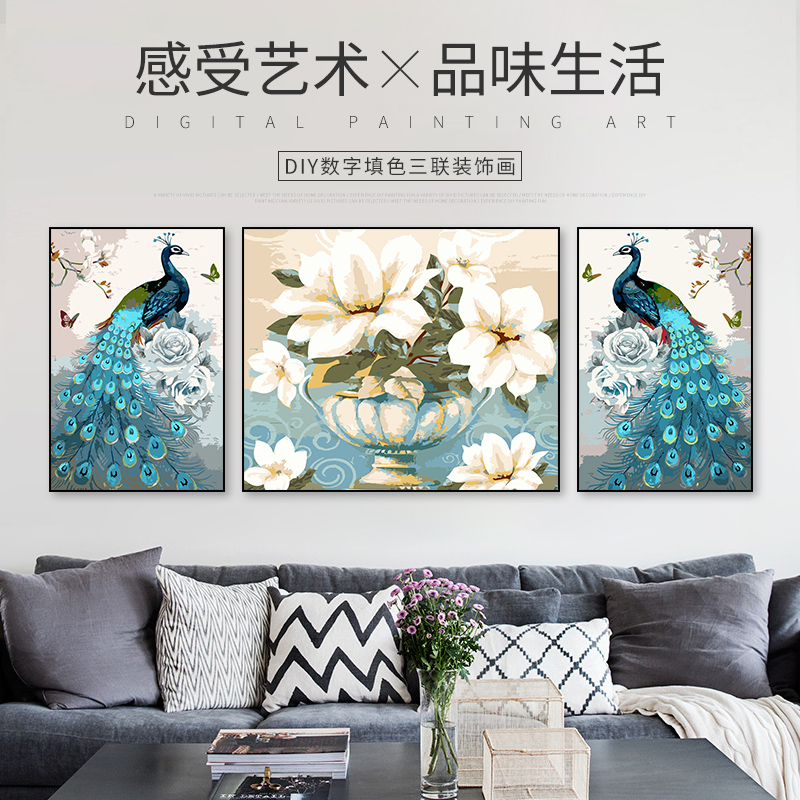 Diy crown digital oil painting triple hanging mural living room background wall hand-painted filling oil decoration painting