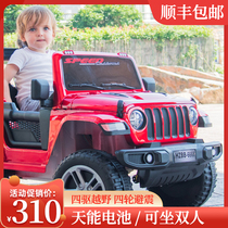 Childrens electric car four-wheeled off-road vehicle 1-7 years old boy baby can sit double four-drive charging car large