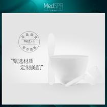 MedSPA 美帕高级面膜工具