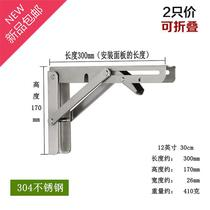 1 bracket bay side door flip curtain rod support floor-to-ceiling towel rack layer plate support fold layered g waterproof cover