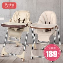 Baby Dining Chair, Children's Dining Chair, IKEA Baby with Foldable Portable Multifunctional Learning Table