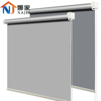 Roll-up curtain blackout sun protection lift office balcony bathroom kitchen waterproof hand-pulled punch-free curtains