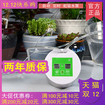 Household multi-meat intelligent flower drip device potted drip sprinkler lazy man regular watering flower artifact automatic watering device