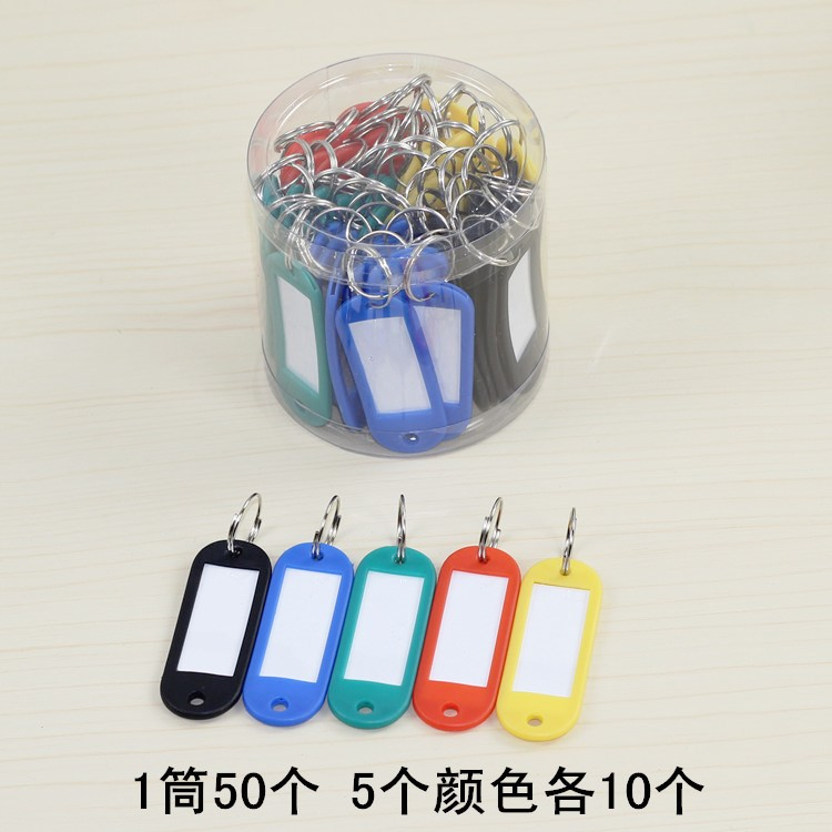 Plastic key brand hotel luggage number classification tag key card buckle number tag listing 50