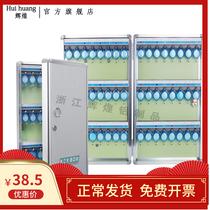 24-180pax wall-mounted key box Management box Real estate agency key cabinet Car key storage box