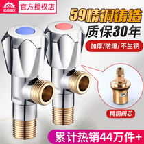 Triangular Valve Full Copper Cold and Hot Water Valve Switch Water Household 304 Stainless Steel Three-way One-in-two-out Water Separator Valve