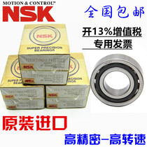 Imported NSK 7001 7002 7003 7004 7005 7006 7007 7008 DB P4 P5 bearings