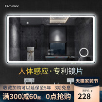 Smart bathroom mirror with LED lights hanging wall bathroom glow anti-fog mirror toilet toilet mirror touch screen wall hanging