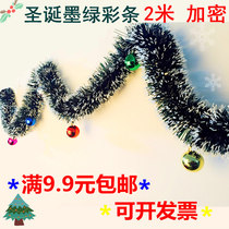 Christmas coloring strips Kindergarten New Years Day party decoration Flower Ribbon shopping mall Wedding pendant bold