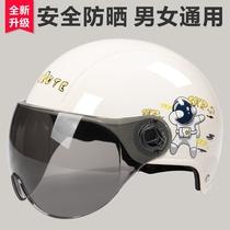 Electric battery car helmet summer sunscreen cute four seasons universal mens and womens half helmet gray Korean version of the summer helmet