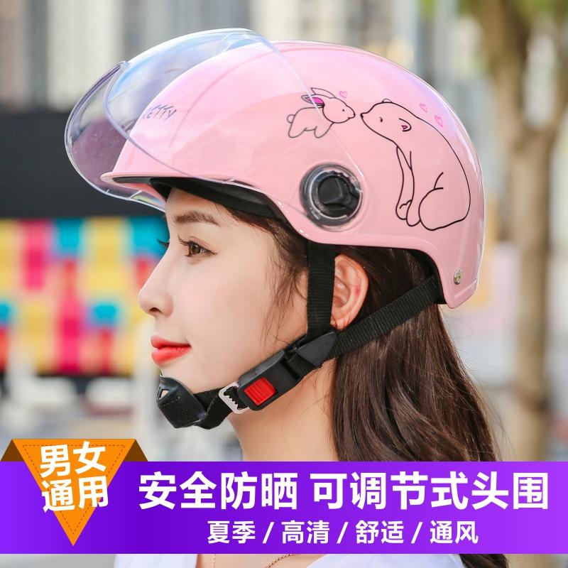 Electric battery car helmet summer four seasons mens universal sun protection cute Korean version of motorcycle half helmet gray hard hat