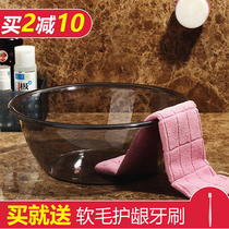 Japanese household washbasin plastic basin thickened large wash basin creative laundry basin wash basin Basin wash basin