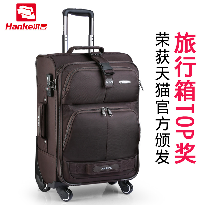 Hanken suitcases, suitcases, pull-rod boxes, universal wheels, men's and women's Oxford cloth suitcases, 24-inch, 28-inch suitcases, password boxes