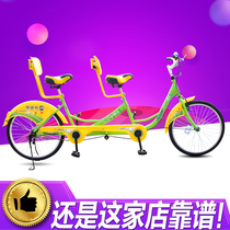 Auschwitz double bike couple car two people ride a rental sightseeing car tour one round adult parent-child high matching