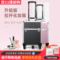 Large capacity multi-layer professional lever luggage cosmetics suitcase hand portable with makeup artist multi-functional embroidered manicure.