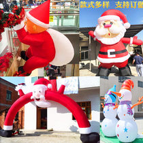 Inflatable Climbing wall santa Claus Air mold tree snowman cartoon Arch Train festival scene layout decoration customization
