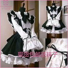 Black and white maid costume cosplay cute Japanese anime