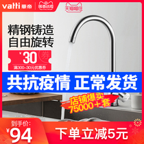 Vantage wash basin sink sink washbasin 304 stainless steel kitchen faucet pull-out hot and cold household