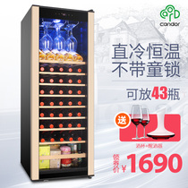 Candor Kaid Red Wine Cabinet Small Home Living Room Temperature Cabinet Temperature Cabinet Temperature Cabinet Commercial Ice Bar