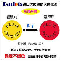 Imported cobalt 60 electron beam gamma irradiation sterilization instruction label radiation discoloration tablet indicator card) print