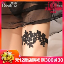 Female three-dimensional embroidery thigh circle fun Jewelry Japanese Accessories adult Passion supplies sexy lace leg ring