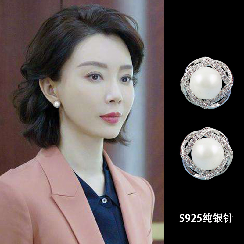 Natural pearl earrings niche design sense 2021 new trendy cold wind pure silver ear clip earless hole womens earrings