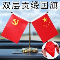 Car flag ornaments high-grade car five-star red flag ornaments car party flag decoration desk metal red flag