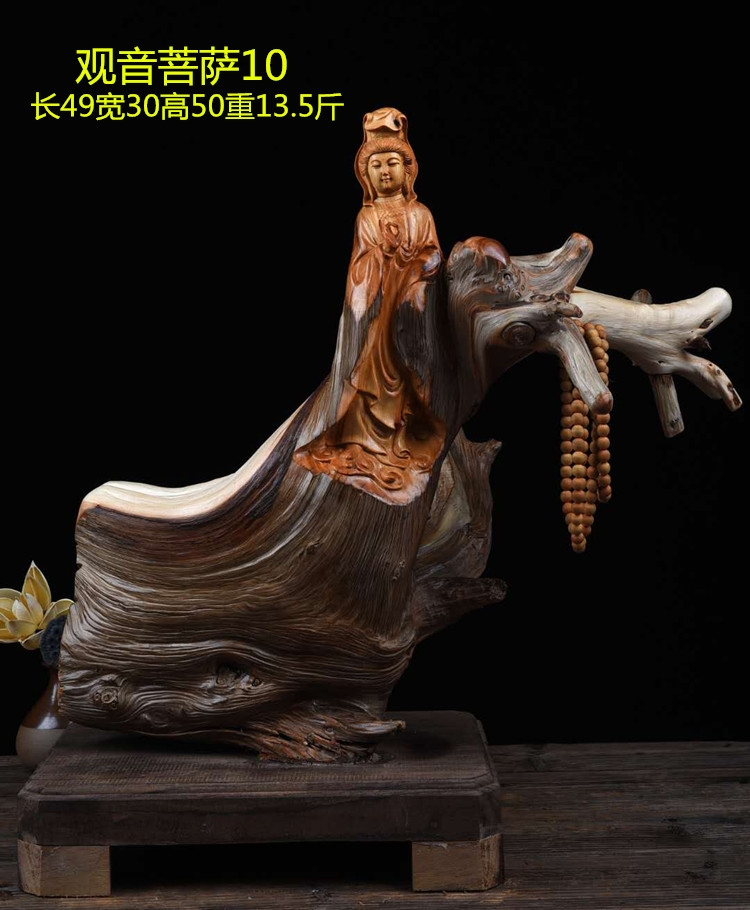 Taihang Yabaigen sculpture and ornament figure natural wood sculpture gifts, aged materials, wool crafts
