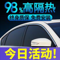 Пленка для автомобиля Keshi пленка для автомобиля полная пленка для автомобиля пленка для окна автомобиля пленка для стекла автомобиля защита от солнца теплоизоляция Взрывозащищенная пленка