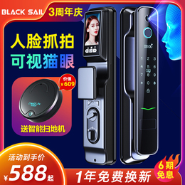 Black sail fingerprint lock Home security door automatic smart lock password lock with camera monitoring cat's eye electronic lock