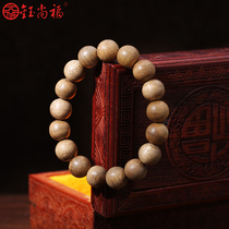Yu Chanfo Natural Oil Incense Hand string printing mud butter Incense Wood 108 Buddha beads male lady couple Bracelet