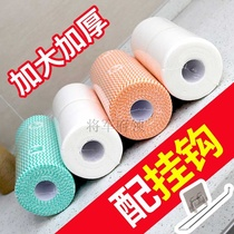 Kitchen dishcloth non-stick oil easy to clean lazy rag can be washed household without detergent dishcloth