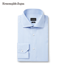 Ermenegildo Zegna Men's Classic Light Blue Trofeo Men's Shirt