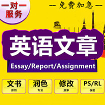 Write on behalf of English-language financial business sessay modified retouching assignment study abroad documents repport