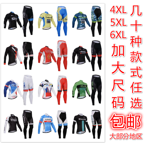 New spring and autumn thin long-sleeved Jersey Unisex for men and women to increase fat and thin mountain bike clothing 4 5 6XL