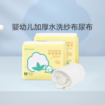 Cotton era newborn baby cotton gauze diapers summer breathable can wash childrens diapers baby meson cloth